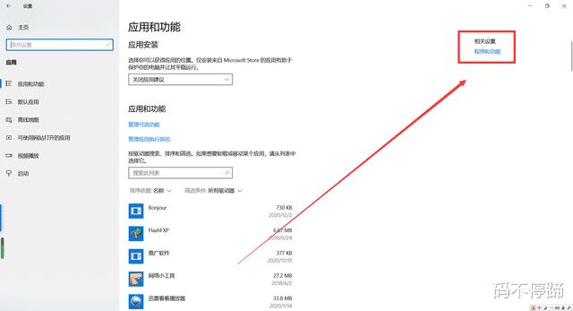 win10系统和华为手机为例 好物评测 第11张