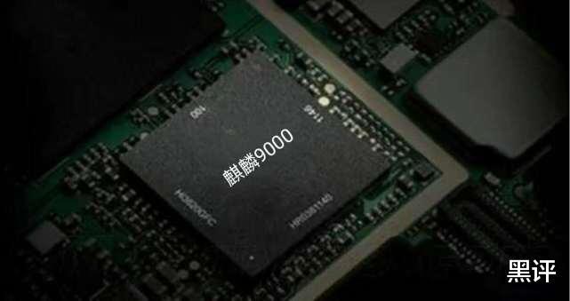 荣耀V40Pro已经在路上,11月正式登场,处理器成最大亮点