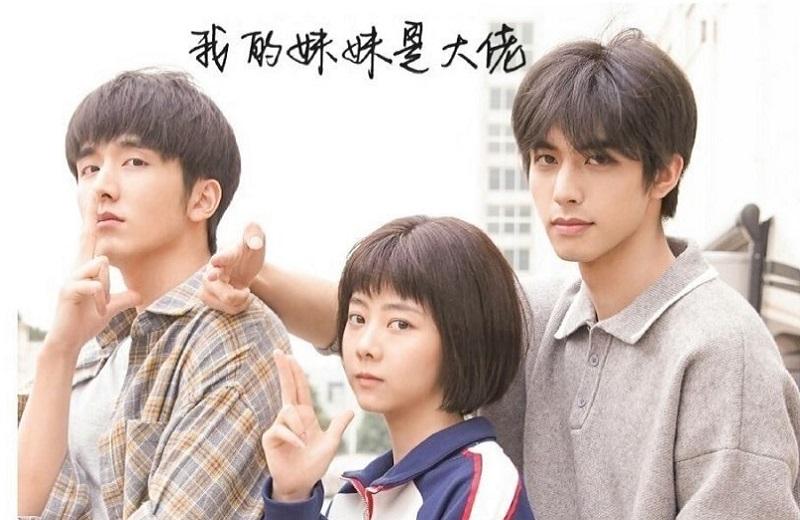 张新成宋威龙新剧《以家人之名》即将上线,剧情温暖感人插图