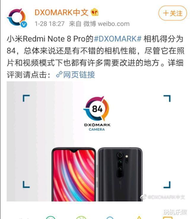 迷之操作!红米Note8 Pro拍照成绩仅84,说好的希望荣耀能追上?