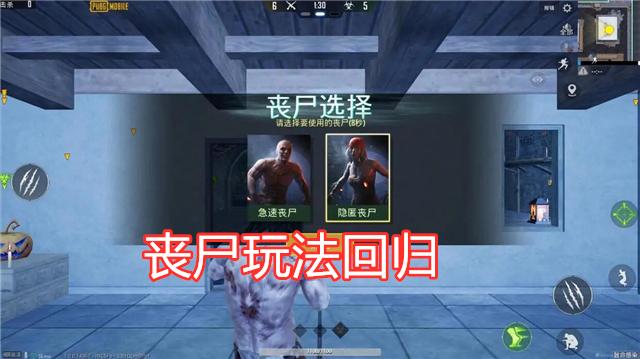 剑灵36级邀请好友_吃鸡:丧尸玩法回归?女巫、狼人、船长联合,万圣元素浓厚!