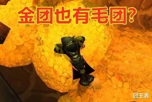 魔兽世界:玩家吐槽有人卡着底线输出,殊不知曝光了自己是毛团 dkp 网游 手游热点  第6张