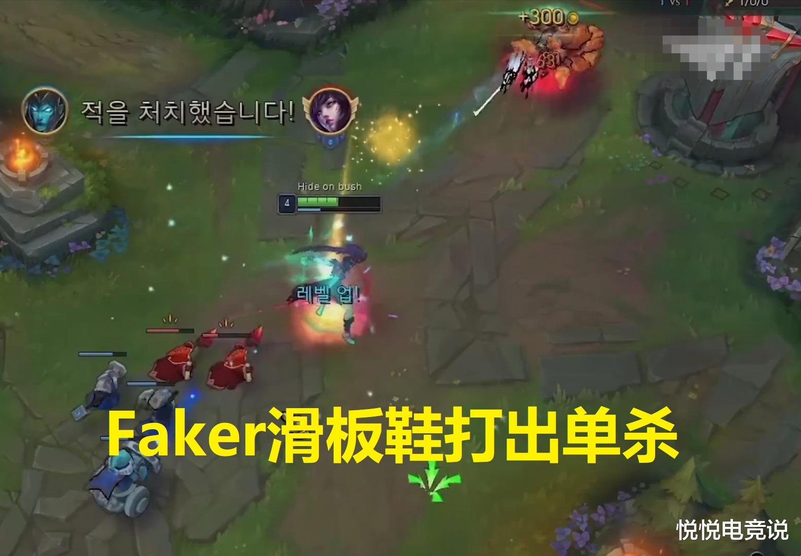 《【煜星在线娱乐】看到TheShy玩上单滑板鞋,Faker也试玩一把,结果自己被自己菜笑了!》