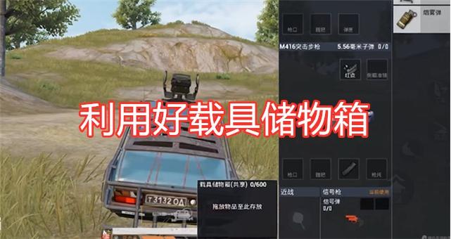 《【合盈国际品牌】吃鸡:火力对决无限信号枪攻略,玩家打100发信号弹,光子懵了》