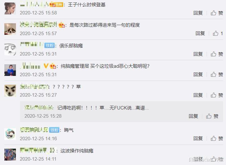 《【煜星娱乐主管】又1韩援选手被骂到自闭?FPX替补AD发文:全世界都讨厌我》