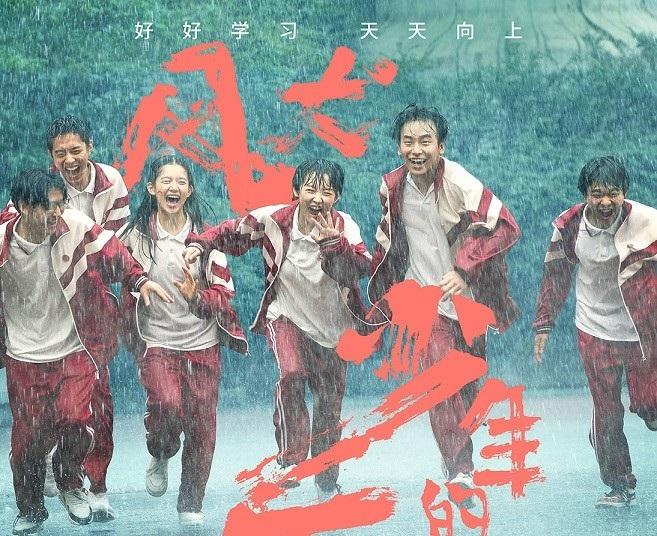 连赵丽颖都开始拍网剧了,9月开播的8部网剧,有你想追的吗