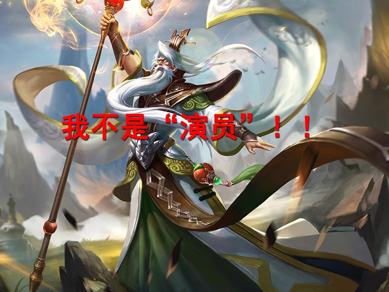 《【煜星娱乐app登录】王者荣耀:英雄难度排行元歌、露娜、玄策登顶!上分首选就用他!》