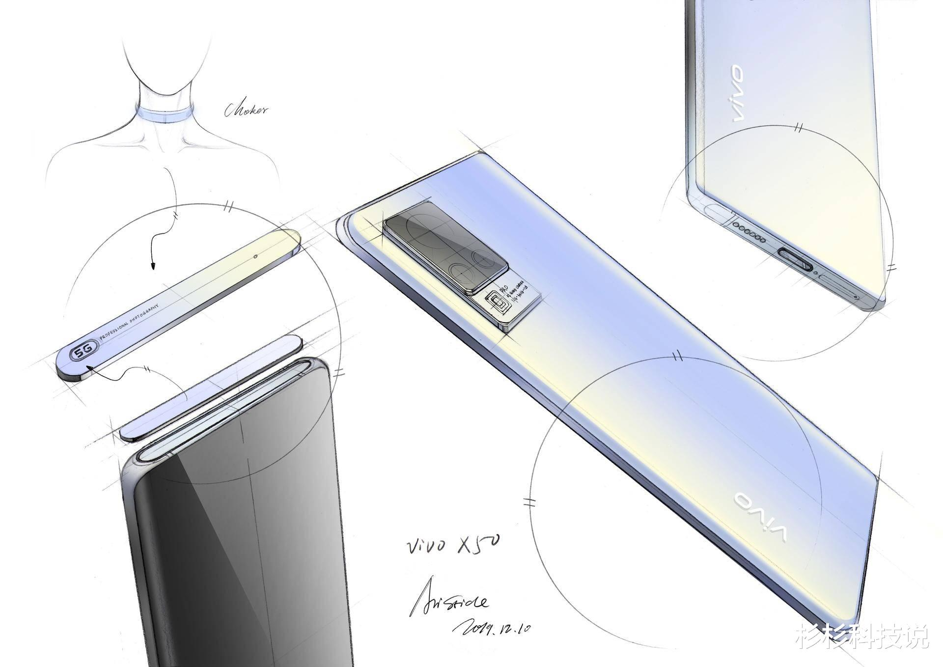vivo X50系列已知亮点汇总:官方正式曝光外观设计