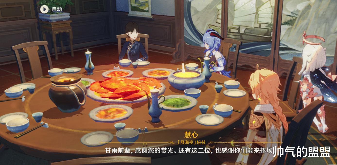 《【煜星在线登陆注册】《原神》玩家氪金14个648,歪了莫娜和刻晴后,甘雨终于满命了!》