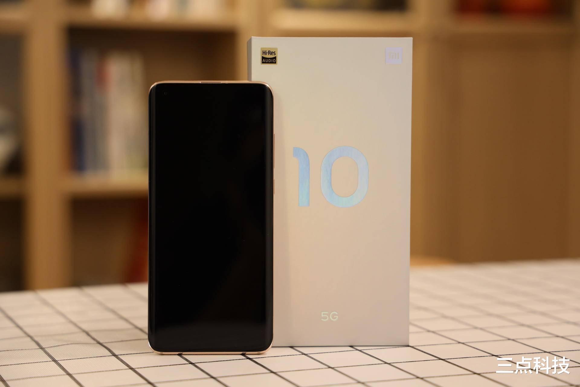 小米10真机上手,性能、拍照全部第一,iPhone11不要了!