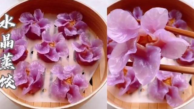 一款颜值担当的樱花蒸饺来啦,晶莹剔透Q弹滑嫩,好看又好吃!