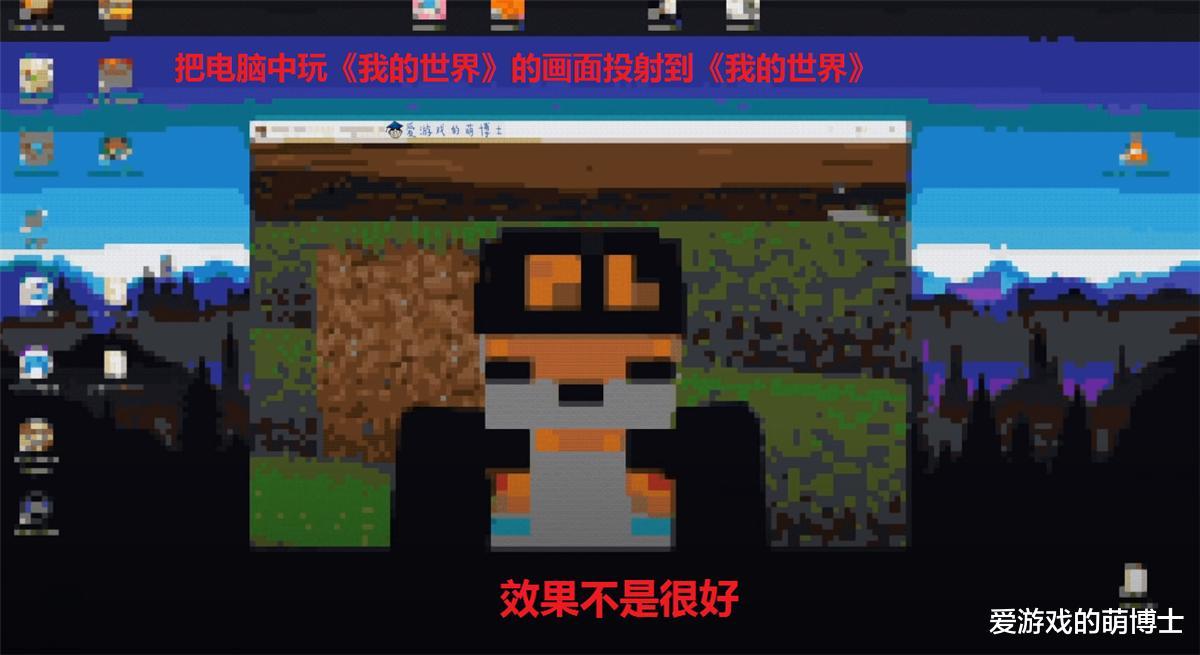《【煜星注册地址】程序员在《我的世界》中打造了一台虚拟电脑,能玩《我的世界》》