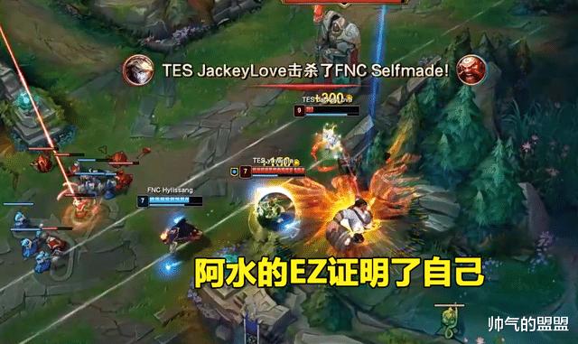"""申博_""""TES让二追三""""冲到热搜前5,FNC官方用69个字回应!-第6张图片-游戏摸鱼怪"""