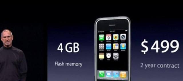 乔布斯最初的iphone,是为穷人设计的,说出来你都不信