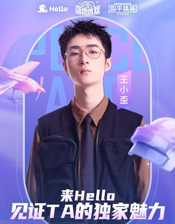 """水浒q传2论坛_""""吃鸡""""头部主播加入新平台?小象大鹅整体入驻,连人皇都来了!"""