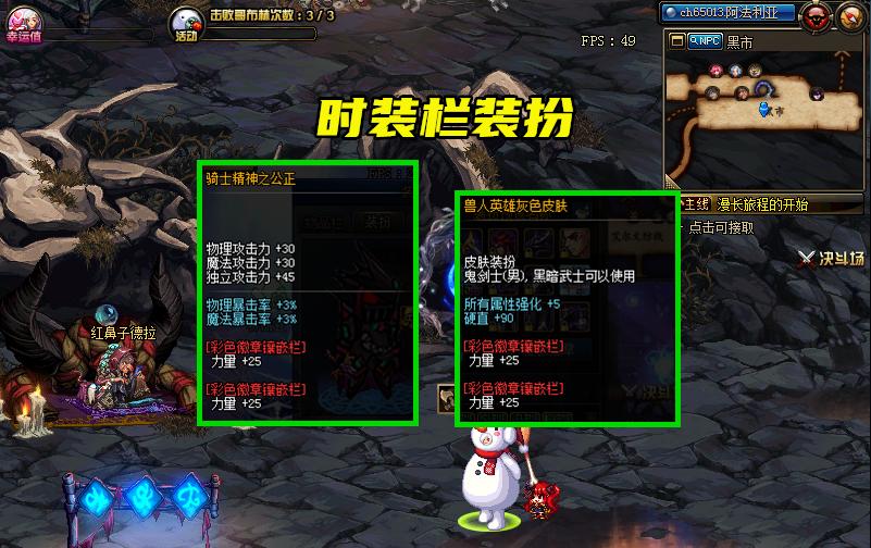 《【煜星娱乐平台注册】DNF:三攻徽章的出现,让玩家陷入尴尬局面,选择牌面还是伤害?》