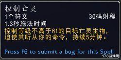 《【煜星娱乐登陆注册】魔兽9.0前瞻:最新DK改动实测》
