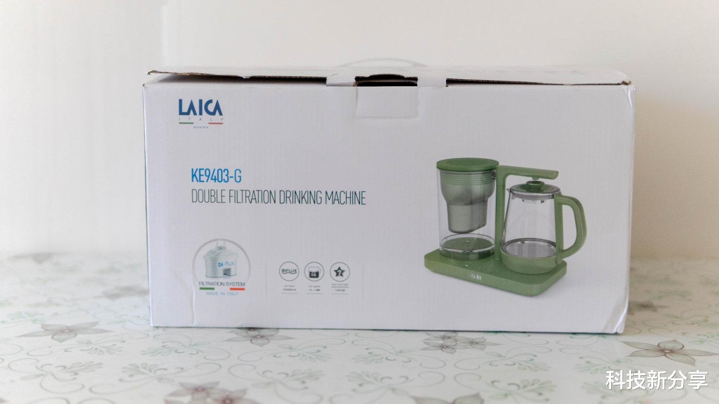 莱卡mini直饮机,喝茶养生不二之选