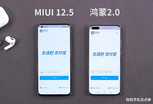 MIUI12.5和鸿蒙2 好物评测 第4张