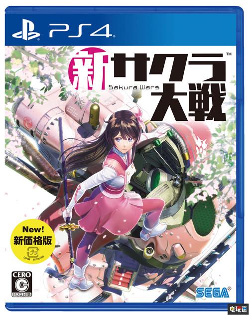 世嘉宣布12月推出《新樱花大战》廉价版插图