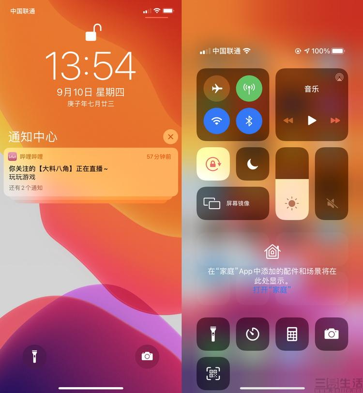 十二年智能手机老玩家:iOS 14确实让我服了
