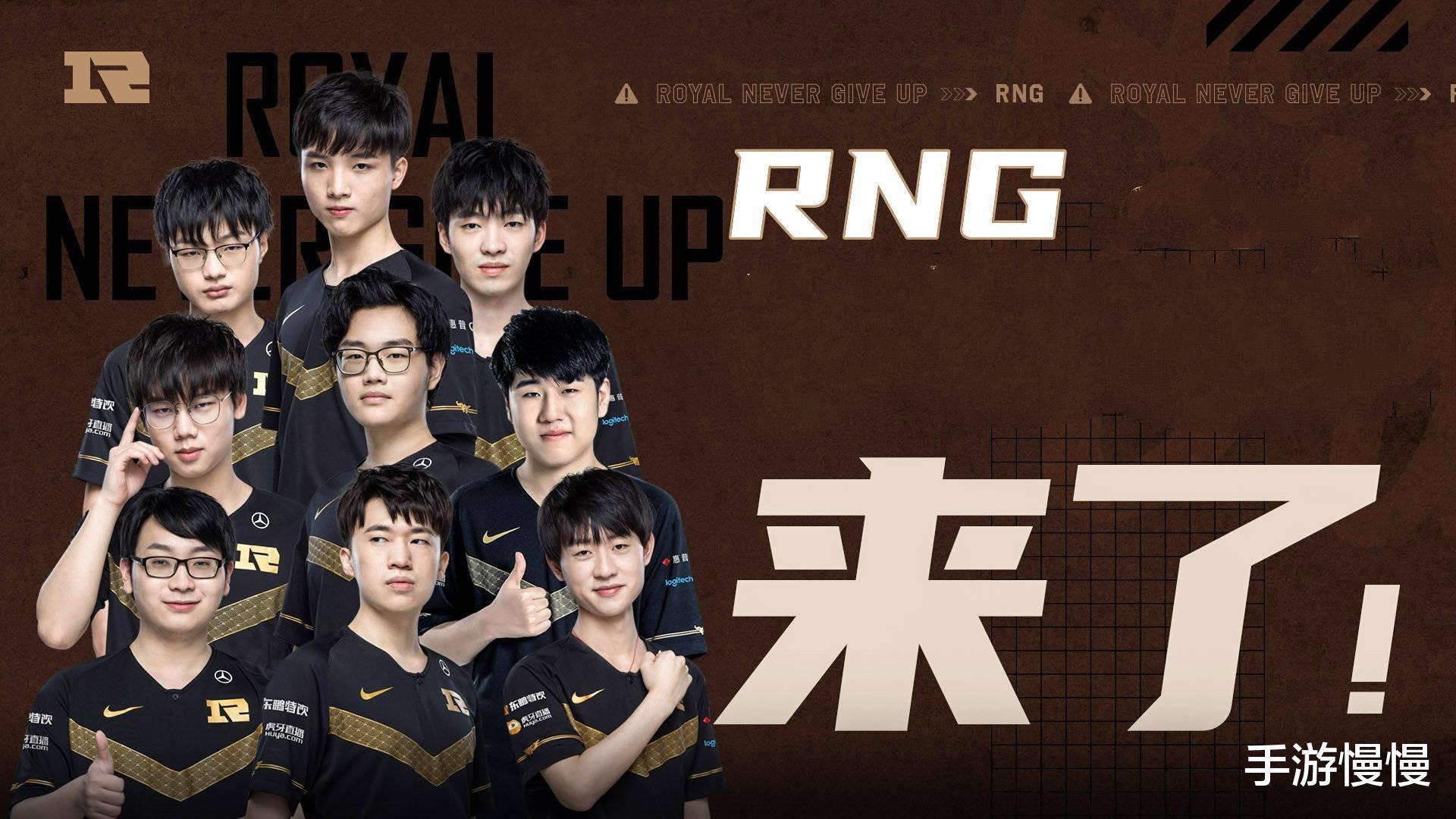 《【煜星娱乐公司】人气实力双输,RNG老板后悔极了,粉丝调侃:GNR首发都比他们强》