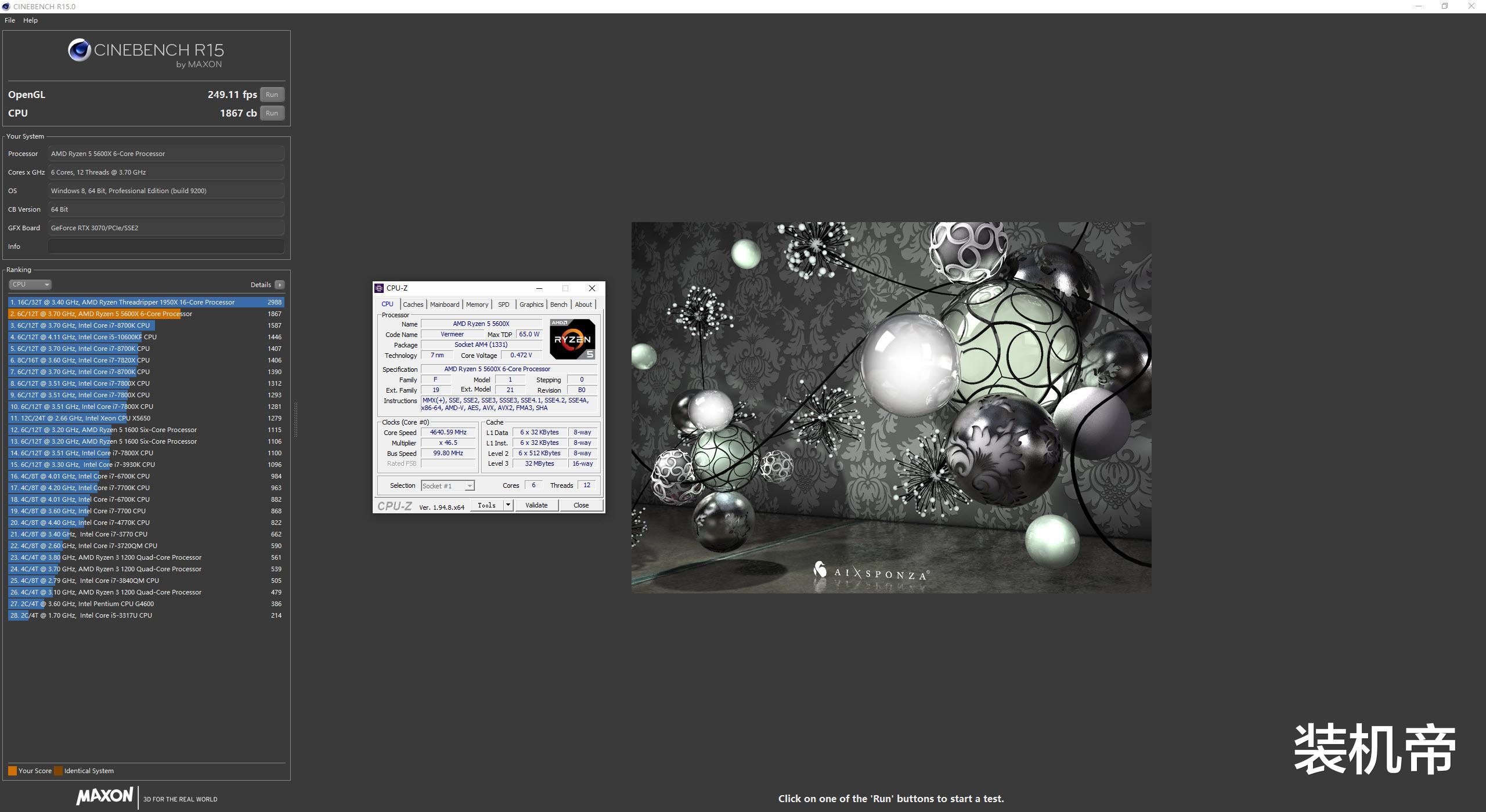台电腾龙G40DDR43000MHz8G内存的售价还很 好物评测 第30张