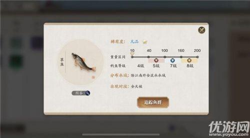 拳皇1.7出招表_天涯明月刀手游草鱼在哪里钓?天涯明月刀手游草鱼分布位置