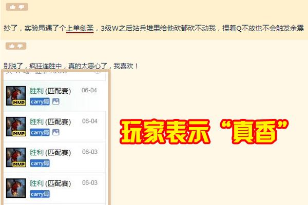 """《【煜星娱乐官方登录平台】LOL上路""""回血流稻草人""""火了!不做1件输出装,对手却被打得无法对线》"""