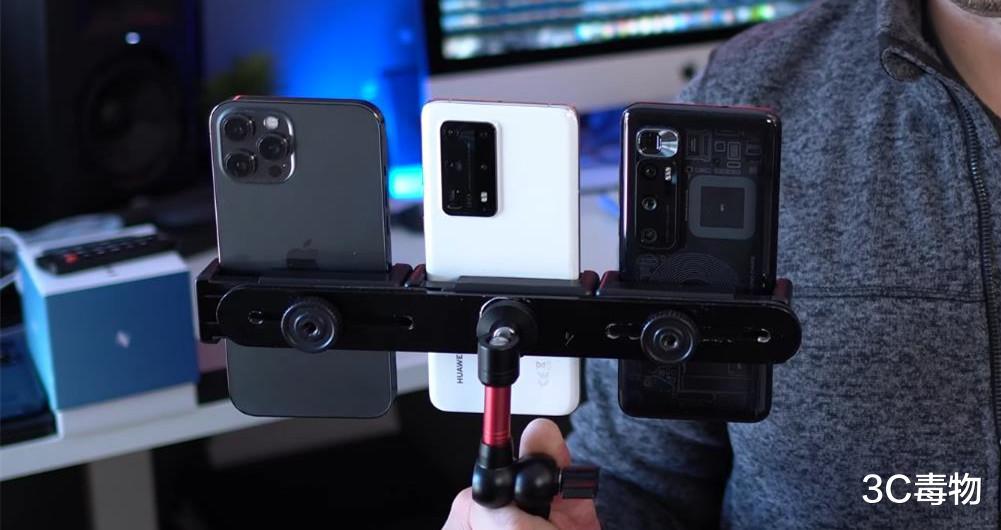 iPhone12ProMax、小米10至尊版和华为P40Pr