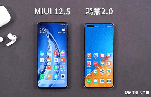 MIUI12.5和鸿蒙2 好物评测 第8张