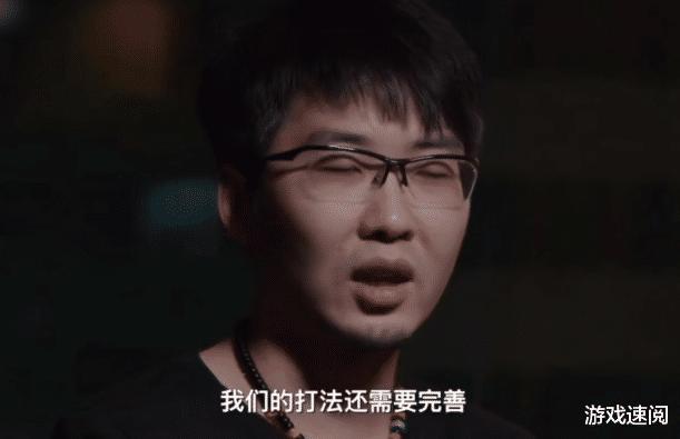 《【煜星娱乐主管】宁王不打野核,Theshy用长手打短手,IG前教练:这都是内部问题》
