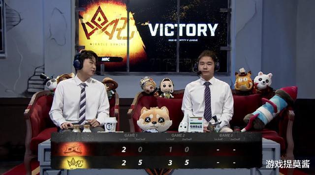 世界游_《第五人格》IVL联赛:MRC锁定第二名,CPG无缘季后赛