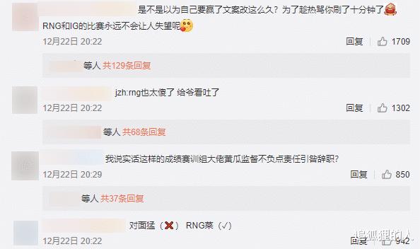 《【煜星娱乐注册平台官网】连续输给两支二队,UZI直播被RNG破防,这样的水平配打春季赛?》