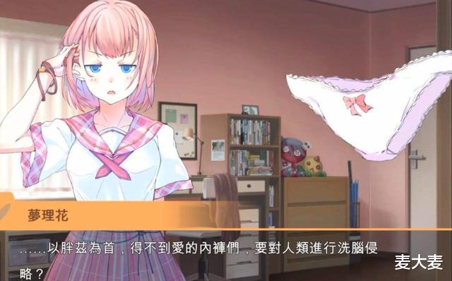 为什么在游戏中玩家没办法自定义角色臀部?插图(17)