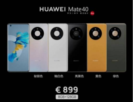 qq仙侠传坐骑大全_华为首发绝版手机,搭载着麒麟9000,起售价比全年贵100欧元