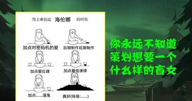 """第五人格:庄园玩家""""创造力""""有多强?看完这6张图,我服了! 氪金 网游 手游 小丑 每日推荐  第3张"""
