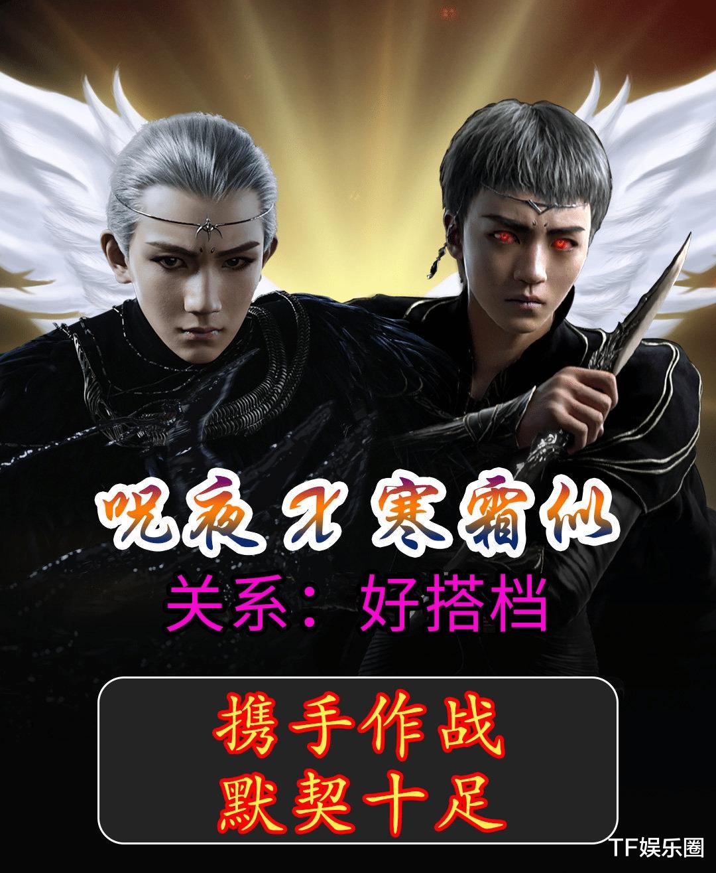 《冷血狂宴》开播,把千玺放开头用意明显,王俊凯王源配合超默契