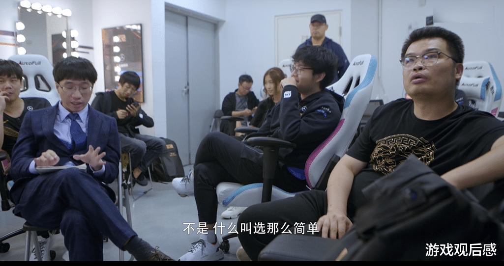 法师_LPL官方纪录片播出,RNG和Uzi成主角,教练深夜醉酒崩溃