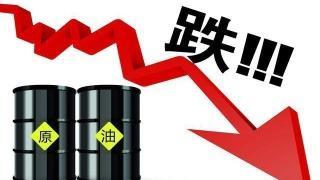 """油价调整消息:31日24时,油价能否""""大幅下调""""?"""