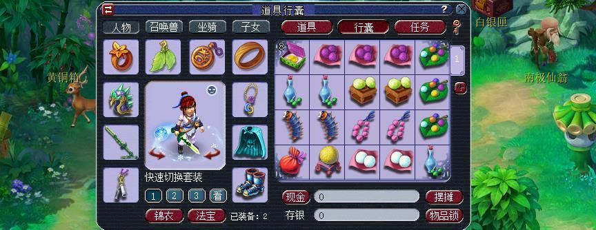 龙神传说官网_梦幻西游:关于三级药品小知识的最新总结