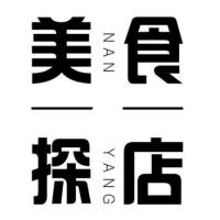 京畿明珠美食探店