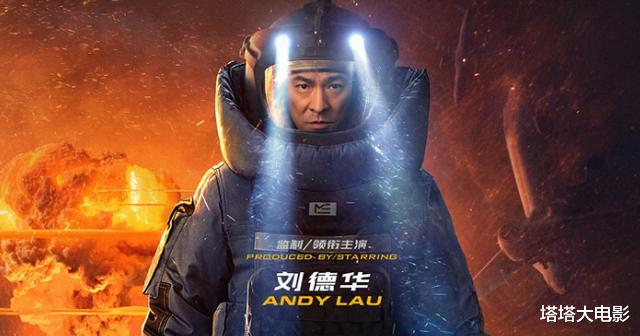 下半年即将上映的港片,古天乐3部新片领跑,刘德华排第二