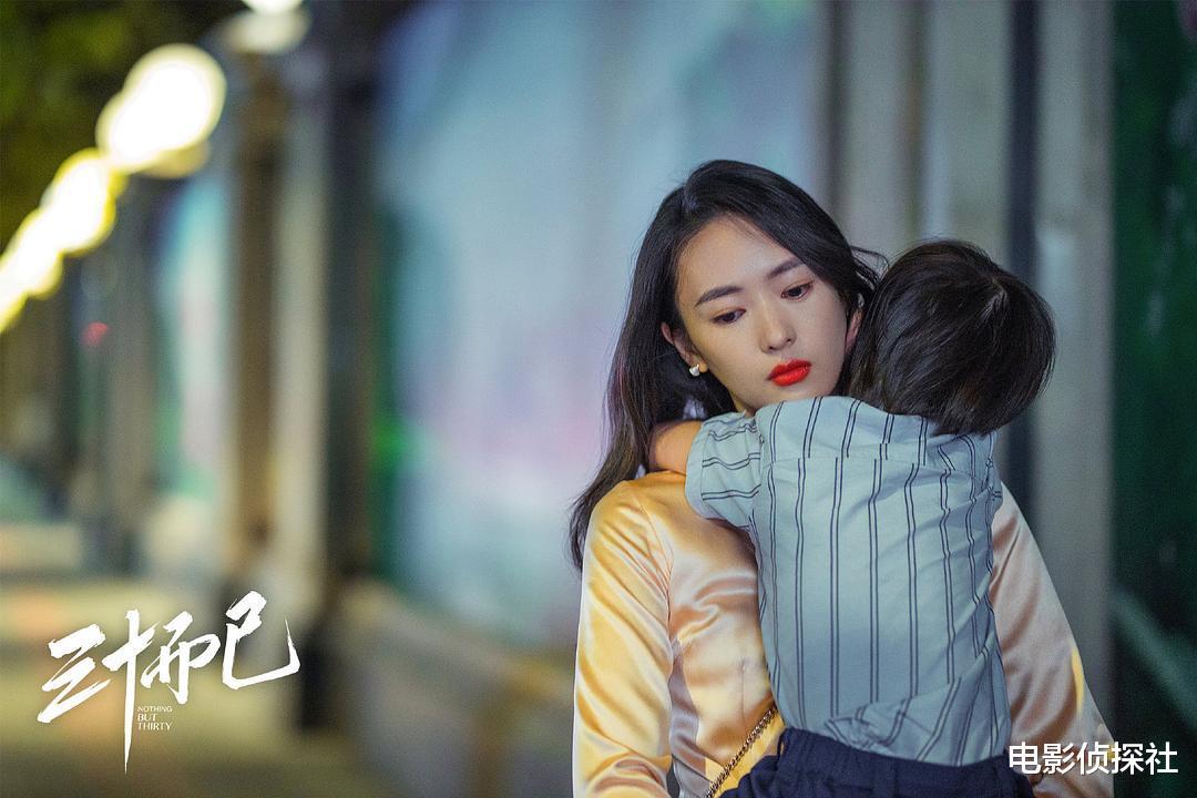《三十而已》:杨玏暗示陈屿结局,演员表透露所有人结局