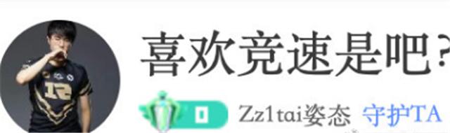"""《【煜星娱乐登录注册平台】meiko也参与盲僧竞速?uzi不小心戳破他的""""谎言"""",急忙补救形象》"""