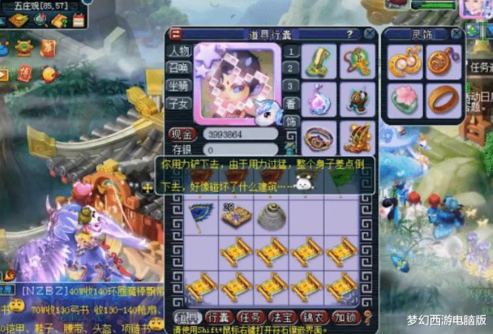 《【煜星娱乐平台注册】梦幻西游:10张高级藏宝图,挖到玩家怀疑人生?》