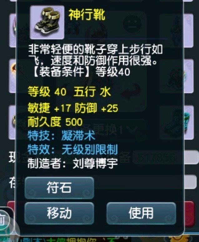 梦幻西游:假酒老哥的标杆,79梦幻币出售兽决,这是要造福玩家? 网游 梦幻西游 单机资讯  第3张