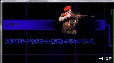 澳门银河官网_红警中那些让人恶心的兵种, 我想没有更恶心的了吧