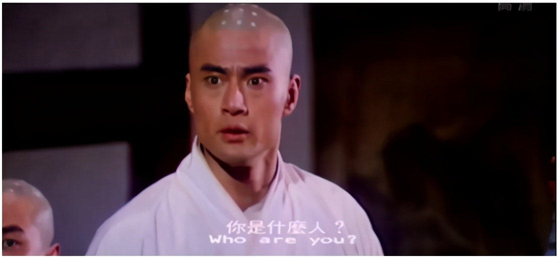 新版《鹿鼎记》高糊预警?看到吴三桂出场后,才知道什么叫惊喜插图8