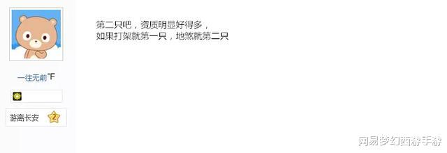 《【煜星在线登陆注册】梦幻西游手游:成品吸血鬼真的不值得买?网友称不如忘川童子胚子》
